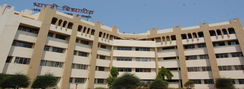 Why study at bvcoe bharati vidyapeeth college of for Extra mural studies mumbai university